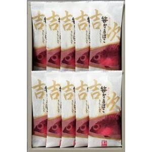 吉次入り笹かまぼこ 10枚入り  馬上かまぼこ店 かまぼこセット クール冷蔵|bajokamaboko