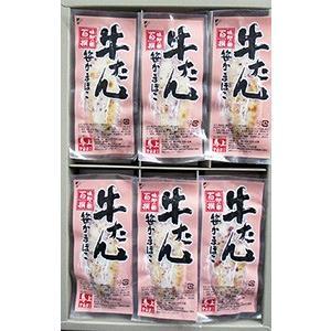 牛たん笹かまぼこ 18枚入り(GT-18)<クール(冷蔵)>|bajokamaboko