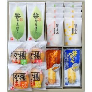 お手軽セット  JP30  馬上かまぼこ店 かまぼこセット クール冷蔵|bajokamaboko