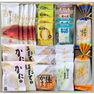 <売れてます!>お楽しみセット (JP-40) <クール(冷蔵)>|bajokamaboko