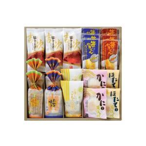 お楽しみセット (JP-50) <クール(冷蔵)>|bajokamaboko