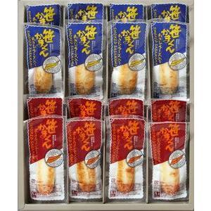 くんせい笹かまくん 16枚入り  馬上かまぼこ店 かまぼこセット クール冷蔵|bajokamaboko