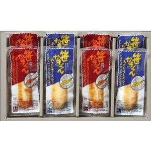 くんせい笹かまくん 8枚入り  馬上かまぼこ店 かまぼこセット クール冷蔵|bajokamaboko