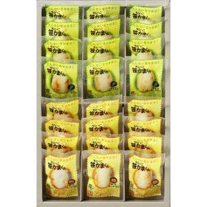 ちびっこ 笹かまくん  24枚入り  馬上かまぼこ店 かまぼこセット クール冷蔵|bajokamaboko