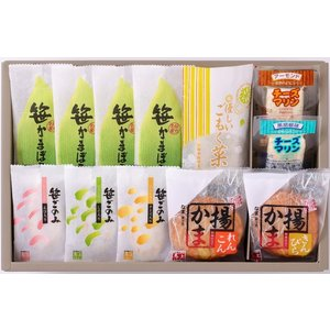 ジャストプライスシリーズ P-A  馬上かまぼこ店 かまぼこセット クール冷蔵|bajokamaboko