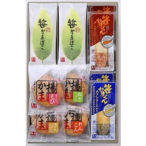ジャストプライスシリーズ P-C  馬上かまぼこ店 かまぼこセット クール冷蔵|bajokamaboko