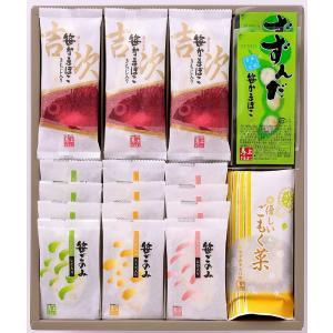 ジャストプライスシリーズ P-E  馬上かまぼこ店 かまぼこセット クール冷蔵|bajokamaboko