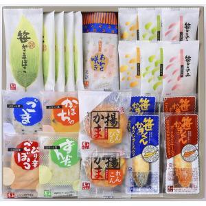 ジャストプライスシリーズ P-F  馬上かまぼこ店 かまぼこセット クール冷蔵|bajokamaboko