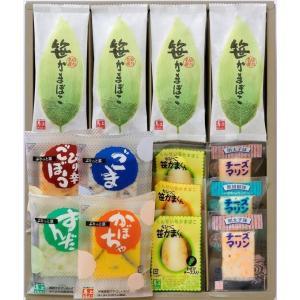 おすすめセット PU-28 クール冷蔵|bajokamaboko