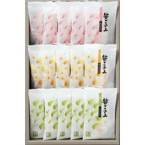 笹ごのみ 15枚入り  馬上かまぼこ店 かまぼこセット クール冷蔵|bajokamaboko