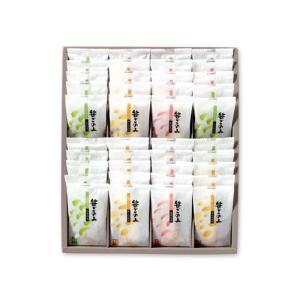 笹ごのみ 40枚入り  馬上かまぼこ店 かまぼこセット クール冷蔵|bajokamaboko