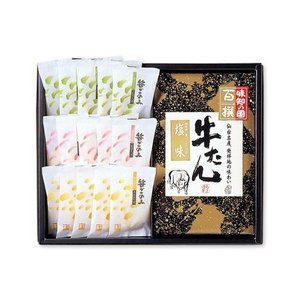 牛たんセット SG-A 馬上かまぼこ店 かまぼこセット クール冷蔵|bajokamaboko