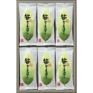 笹かまぼこ 12枚入り  馬上かまぼこ店 かまぼこセット クール冷蔵|bajokamaboko