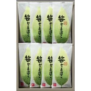 笹かまぼこ 8枚入り  馬上かまぼこ店 かまぼこセット クール冷蔵|bajokamaboko