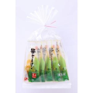 笹かまぼこ 5枚袋入り TB5 真空包装タイプ|bajokamaboko