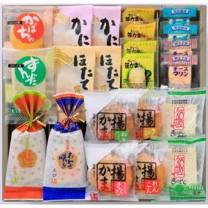 おなじみセット U35 クール冷蔵|bajokamaboko