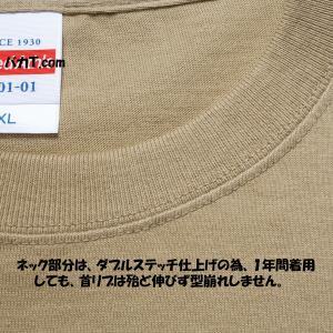 バカT  スベリしらず   すべりしらず  AKB着用? みゃお 合格祈願 パロディ Tシャツ|baka-t-com|02