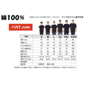 アジデス  イチローさん着用!パロディ 当店オリジナル!当店は卸しを一切しておりません、ここでしか販売しておりません!偽物に注意!イチローTシャツ baka-t-com 07