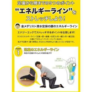 腰痛対策 グッズ エナジーエッグ 金メダリスト考案 腰痛 解消 ストレッチ器具|bakaure-onlineshop|05