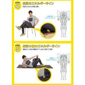 腰痛対策 グッズ エナジーエッグ 金メダリスト考案 腰痛 解消 ストレッチ器具|bakaure-onlineshop|06