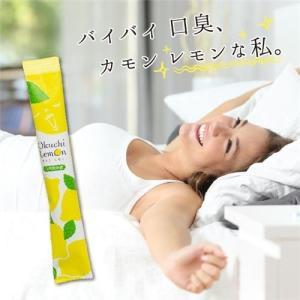 口内洗浄液 オクチレモン 25本セット 使い切りタイプ 口臭ケア 口臭予防 マウスウォッシュ|bakaure-onlineshop|07