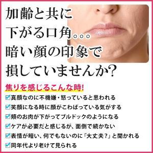 口角ハンガー 8teeth エイトティース 口角 頬 たるみ 上る 引き上げる 表情筋 ほうれい線 リフトアップ グッズ エクササイズ トレーニング 笑顔美人|bakaure-onlineshop|02