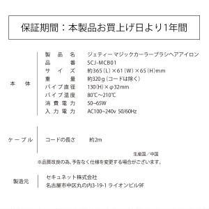 特別価格 1台4役 カールアイロン 自動 ブラシアイロン ホットカーラー ヘアアイロン 32mm 海外対応 コテ ブラシ型 ブラシ|bakaure-onlineshop|12