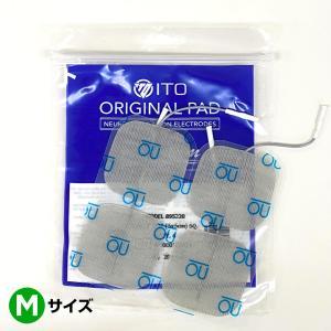 メーカー 正規品 アクセルガード Mサイズ AT-mini Personal atミニ ATミニ 伊藤超短波 マイクロカレント 電気治療器の画像
