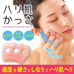 かっさ 日本製 TVで絶賛 シリコン カッサ カッサプレート マッサージ 効果 ハリ肌かっさ|bakaure-onlineshop