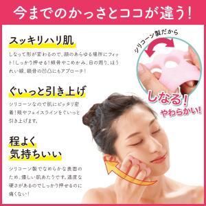 かっさ 日本製 TVで絶賛 シリコン カッサ カッサプレート マッサージ 効果 ハリ肌かっさ|bakaure-onlineshop|03
