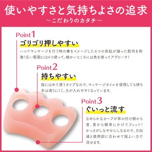 かっさ 日本製 TVで絶賛 シリコン カッサ カッサプレート マッサージ 効果 ハリ肌かっさ|bakaure-onlineshop|04