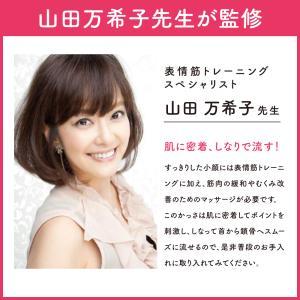 かっさ 日本製 TVで絶賛 シリコン カッサ カッサプレート マッサージ 効果 ハリ肌かっさ|bakaure-onlineshop|06