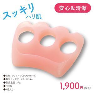 かっさ 日本製 TVで絶賛 シリコン カッサ カッサプレート マッサージ 効果 ハリ肌かっさ|bakaure-onlineshop|07