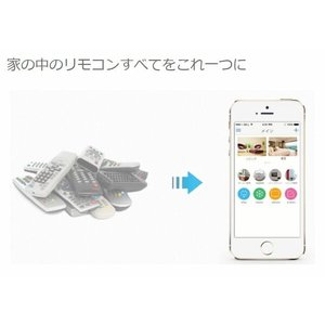 イーリモート eRemote 次世代スマートリモコン RJ-3 Link Japan Amazon Alexa Google Home 対応製品|bakaure-onlineshop|03