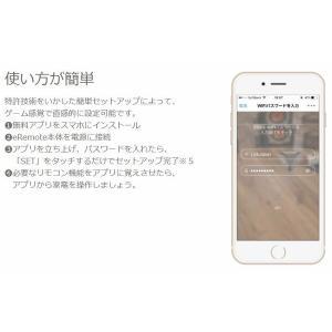 イーリモート eRemote 次世代スマートリモコン RJ-3 Link Japan Amazon Alexa Google Home 対応製品|bakaure-onlineshop|05