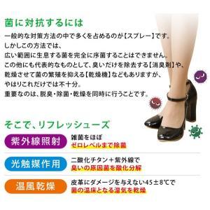 新価格 リフレッシューズ SS300-N 1,080円相当限定特典付 楽天1位 TVで話題 三機能搭載 靴用 脱臭 除菌 乾燥器 シューズ 靴 乾燥 bakaure-onlineshop 05
