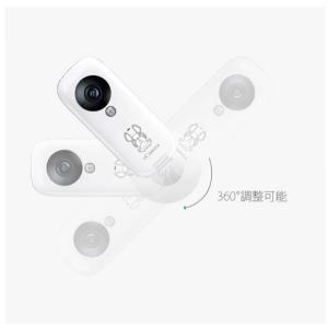 セキュリティカメラ イーカメラ eCamera 防犯カメラ ネットワークカメラ 小型 ペットカメラ 監視カメラ ワイヤレス スマホ ペット カメラ 留守 見守り|bakaure-onlineshop|15