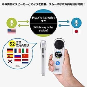 音声翻訳機 ランジー 専用ストラップ付 Wi-Fi接続 英語 旅行 自動翻訳機|bakaure-onlineshop|08