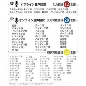 音声翻訳機 ランジー 専用ストラップ付 Wi-Fi接続 英語 旅行 自動翻訳機|bakaure-onlineshop|09