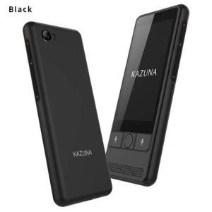 KAZUNA eTalk5 購入特典付 グローバル通信 2年 SIMカード同梱版 bakaure-onlineshop 02