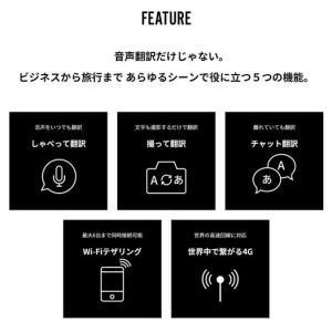 KAZUNA eTalk5 購入特典付 グローバル通信 2年 SIMカード同梱版 bakaure-onlineshop 04