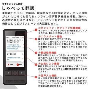 KAZUNA eTalk5 購入特典付 グローバル通信 2年 SIMカード同梱版 bakaure-onlineshop 05