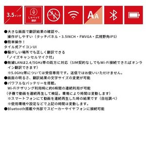 KAZUNA eTalk5 購入特典付 グローバル通信 2年 SIMカード同梱版 bakaure-onlineshop 09
