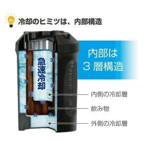 100円OFFクーポン ハイパーチラー  熱々のコーヒーが1分でアイスコーヒーに 急速冷却 アイス珈琲メーカー bakaure-onlineshop 05