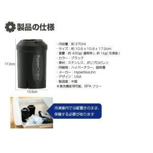 100円OFFクーポン ハイパーチラー  熱々のコーヒーが1分でアイスコーヒーに 急速冷却 アイス珈琲メーカー bakaure-onlineshop 09