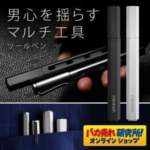特別購入特典付 ツールペン 16本分の工具が1本で ペン型 マルチ工具 男心を揺らす大人のアイテム ギフト 父の日 父親 誕生日 プレゼント|bakaure-onlineshop