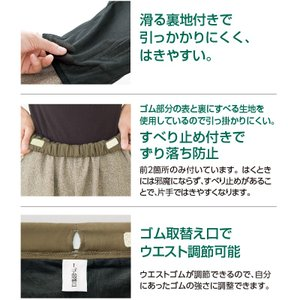 TVでも絶賛 おしりスルッとパンツ 婦人 通年 用 ケアファッション 介護衣料 介護品 介護ズボン 日本製 介護用品 介護パンツ 婦人服 ズボン|bakaure-onlineshop|04
