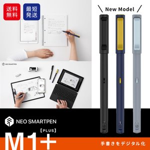Neo smartpen ネオスマートペン M1 for iOS and Android|bakaure-onlineshop