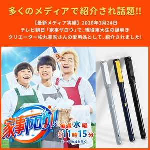 Neo smartpen ネオスマートペン M1 for iOS and Android|bakaure-onlineshop|02