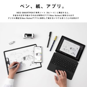 Neo smartpen ネオスマートペン M1 for iOS and Android|bakaure-onlineshop|12
